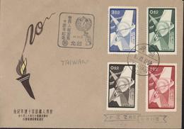 Enveloppe Commémorative Flamme Et Port De La Flamme Pour Jeux Olympiques JO CAD Mixte Taiwan 16 XII 1958 - Covers & Documents