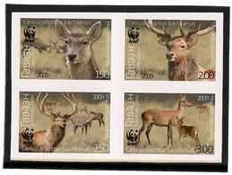 Tajikistan. 2009 WWF. Deer. Imperf 4v: 1.50, 2.00, 2.50, 3.00  Michel # 527-30b - Tajikistan