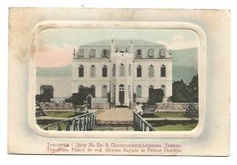 OLD POSTCARD OF TOPOLITZA - PALAIS DE SON ALTESSE ROYALE LE PRINCE DANIELO , 1912 . - Bulgaria