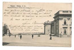 OLD POSTCARD OF ODESSA - PLACE DE LA BOURSE , 1908 . - Russia