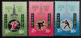 Ethiopia, Scott # 974-6 MNH Summer Olympics, 1980 - Ethiopia