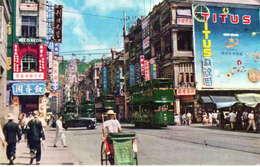 CHINE - HONG KONG - Des Voeux , Central, Tramcars - China (Hong Kong)