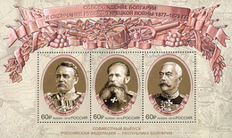 2018-2325-2327 S/S Russia-Bulgaria Joint Issue 140 Y Russia-Turkey LIBERTY WAR.MAP HISTORY Mi 2543-2545 MNH - 1992-.... Fédération
