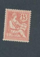 FRANCE - N°YT 125 NEUF** SANS CHARNIERE AVEC GOMME NON ORIGINALE (GNO) - COTE YT : 12€ - 1902 - 1900-02 Mouchon