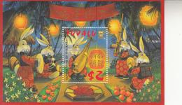 1999  Tuvalu Year Of The Rabbit Complete  Set Of 1 Souvenir Sheet MNH - Tuvalu