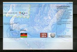 7237 IRC - IAS CRI - International Reply Coupon - Antwortschein T 39 Malawi MW20140901AA Gest. - Malawi (1964-...)