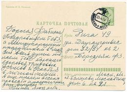 3 Kop. Pre-stamped Postcard / 12/II 1963 / 28 April 1964 Bolshevo-1, Yubileyny, Moscow Oblast - 1923-1991 UdSSR