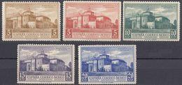 ESPAÑA - SPAGNA - SPAIN - ESPAGNE- 1930 - Lotto Di 5 Valori Nuovi MNH: Yvert Posta Aerea 56/60. - Luftpost