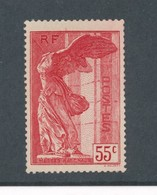 FRANCE - N°YT 355 NEUF** SANS CHARNIERE AVEC GOMME NON ORIGINALE (GNO) - COTE YT : 85€ - 1937 - Ungebraucht