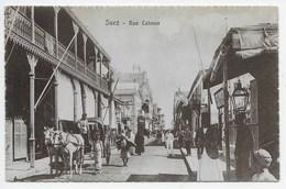 Suez - Rue Colmar - Suez