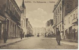 BULGARIE 1920 VARNA Rue Preslav Preslavska Eglise De L'Immaculée Conception CPA TBE - Bulgaria