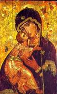 Santino - Madonna Col Bambino - Fe1 - Santini