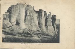 BULGARIE 1919 Belogradtschik Les Rochers CPA BE - Bulgaria