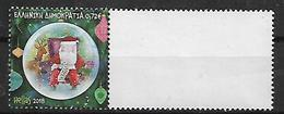 GREECE 2018 CHRISTMAS 2018 Christmas Personal Stamp + Blanc Vignette MNH RARE LUX - Griechenland