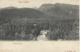 BULGARIE 1919 Chomo-Korcia Samokobi CPA BE - Bulgaria