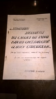 STRATEGIC IMPORTANCE Of GREECE (1955) - VERY RARE EDITION (maybe Unique)GREEK BOOK ΣΤΡΑΤΗΓΙΚΗ ΣΠΟΥΔΑΙΟΤΗΣ της ΕΛΛΑΔΟΣ - Livres, BD, Revues
