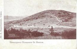 BULGARIE 1919 La Position Mont ? St Saint Nicolas CPA BE - Bulgaria