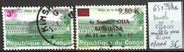 [836313]TB//O/Used-RD Congo 1967 - N° 651-VAR, Surcharge Effacée, Modèle Non Livré - Oblitérés