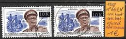 [836332]TB//O/Used-RD Congo 1968 - N° 667-VAR, 10k Haut 10k Bas, Dont Concours - Oblitérés