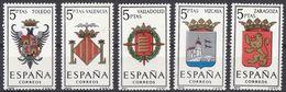 ESPAÑA - SPAGNA - SPAIN - ESPAGNE- 1966 - Lotto Di 5 Valori Nuovi MNH: Yvert 1358/1361 E 1363. - 1931-Oggi: 2. Rep. - ... Juan Carlos I