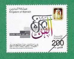 BAHRAIN / BAHREIN 2014 - FINE ARTS EXHIBITION 1v Specimen MNH ** - Arabic Art - As Scan - Bahrain (1965-...)