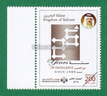 BAHRAIN / BAHREIN 2014 - 25 Years Of Bahrain BOURSE 1v Specimen MNH ** - As Scan - Bahrain (1965-...)