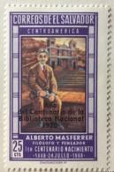 El Salvador - MH* - 1970-1971 - # 819 - El Salvador