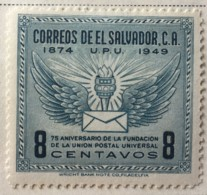 El Salvador - MH* - 1949 - # 613 - El Salvador