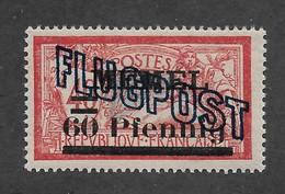 Memel 1921 Air Mail Flugpost Scott # C6,VF MLH* - Memel (1920-1924)