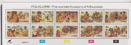 South Africa Ciskei Scott 122 1988  Folklore Sheetlet,mint Never Hinged - South Africa (1961-...)
