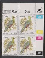 South Africa-Ciskei Scott R5 1981 Birds,1c Tauraco Corythaix Dated 1990,Block 4,mint Never Hinged - South Africa (1961-...)