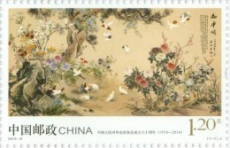 2014-8 CHINA 60 ANNI OF ASSOCIATION FOR FRIENDSHIP WITH FOREIGN COUNTRIES 1V - 1949 - ... People's Republic