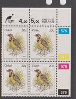 South Africa-Ciskei Scott R21 1981 Birds,20c Euplectes Progne Dated 1989,Block 4,mint Never Hinged - South Africa (1961-...)