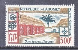 DAHOMEY  C 15   (o) - Dahomey (1899-1944)