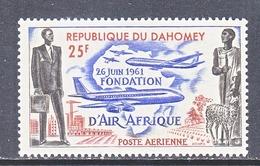 DAHOMEY  C 17   *   AIR  AFRIQUE - Dahomey (1899-1944)