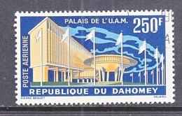 DAHOMEY  C 18   (o)  AFRICAN  UNION  PALACE - Dahomey (1899-1944)