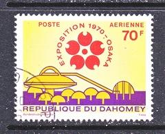 DAHOMEY  C 124   (o)   JAPAN  EXPO. - Dahomey (1899-1944)