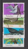 Tokelau SG 57-60 1977 Birds,used - Tokelau