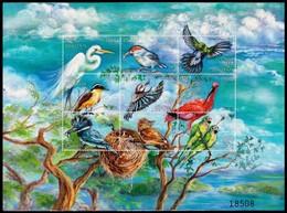 Bhutan 1999 MNH SS, Birds, Heron, Parrot, Hummingbird, Kingfisher, Woodpecker   ( - Cuckoos & Turacos