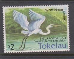 Tokelau SG 206 1994 Philakorea 1994,mint Never Hinged - Tokelau