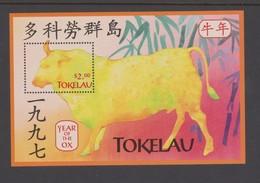 Tokelau SG MS 256 1997 Year Of The Ox  Miniature Sheet,mint Never Hinged - Tokelau