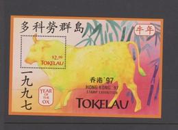 Tokelau SG MS 257 1997 Year Of The Ox ,Hong Kong 97 Miniature Sheet,mint Never Hinged - Tokelau