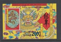 Tokelau SG MS 307 2000 Year Of The Dragon Miniature Sheet,mint Never Hinged - Tokelau