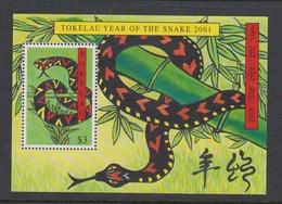 Tokelau SG MS 318 2001 Year Of The Snake Miniature Sheet,mint Never Hinged - Tokelau