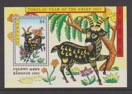 Tokelau SG MS 347 2003 Year Of The Sheep Miniature Sheet,mint Never Hinged - Tokelau