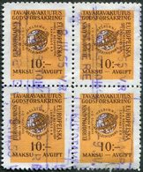 Finland 1950's 10 Mark Railway Baggage INSURANCE Revenue Parcel Freight Eisenbahn Versicherung Chemin De Fer Assurance - Trains
