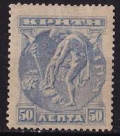 CRETE 1901 Cretan State 50 L. In New Colour Ultramarine MH Vl. 21 - Crete