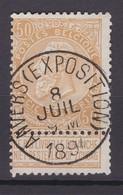 N° 62  ANVERS  EX¨POSITION - 1893-1900 Thin Beard