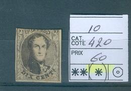 10 (x) Côte 420€ - 1858-1862 Medallions (9/12)
