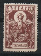 Ref: 1393. Bulgaria. 1946. St. Ivan Rilski. - 1945-59 República Popular